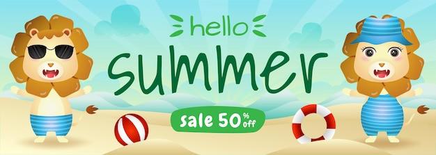 Banner de venda de verão com um leão fofo na praia