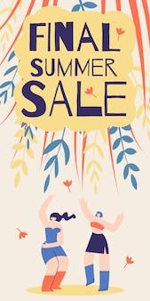 Banner de venda de verão final de inscrição Vetor grátis