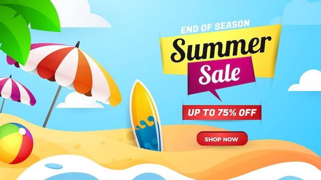 Banner de venda de verão modelo de fim de temporada