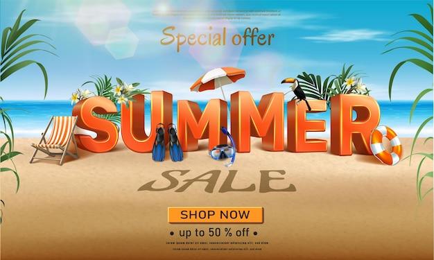 Banner de venda de verão orientação horizontal com letras 3d