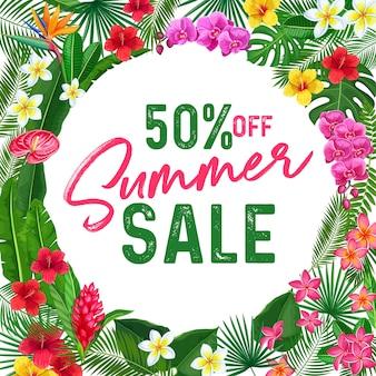 Banner de venda de verão ou cartaz.