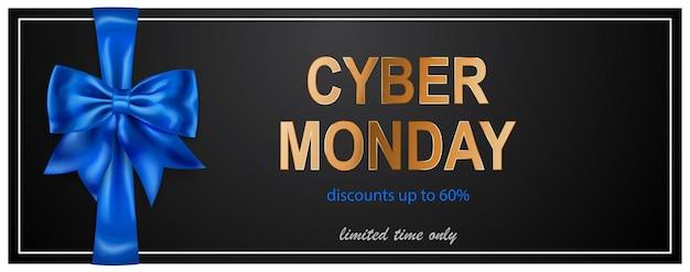 Banner de venda do cyber segunda-feira com arco blie e fitas em fundo preto. ilustração vetorial para cartazes, folhetos ou cartões.