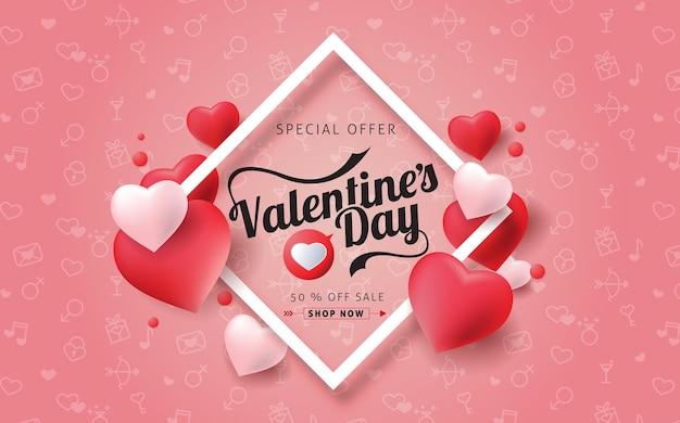 Banner de venda do dia dos namorados com balão em forma de coração