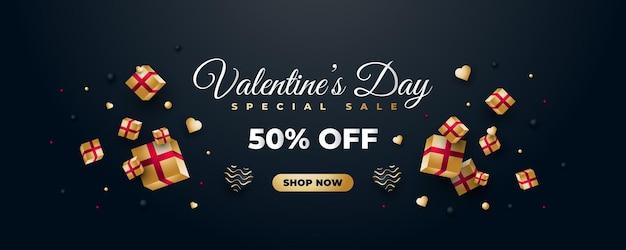 Banner de venda do dia dos namorados com caixas de presente douradas espalhadas e corações
