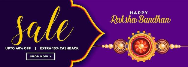 Banner de venda e desconto de raksha bandhan feliz