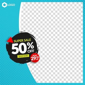 Banner de venda editável moderna para instagram e web com moldura abstrata vazia