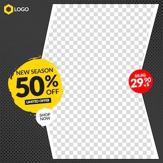 Banner de venda editável para instagram e web com moldura abstrata vazia