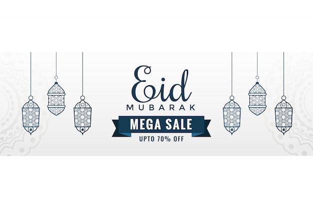 Banner de venda eid branco com lanternas de suspensão