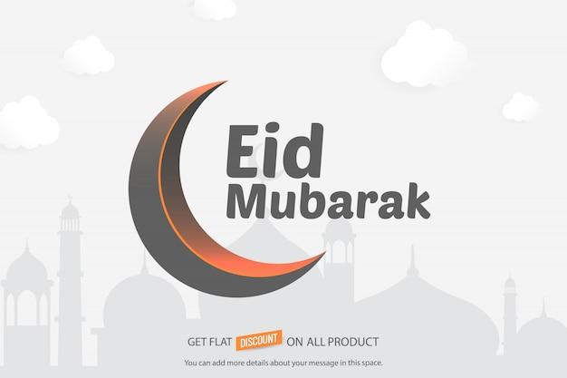 Banner de venda eid mubarak