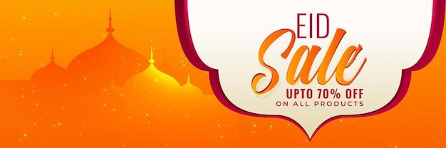 Banner de venda eid na cor laranja