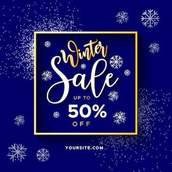 Banner de venda elegante de inverno com glitter