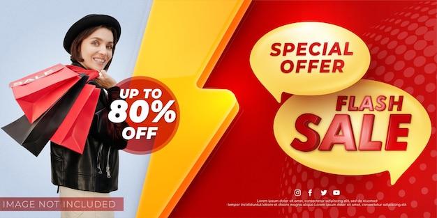 Banner de venda em flash de design de modelo de oferta especial de fim de temporada