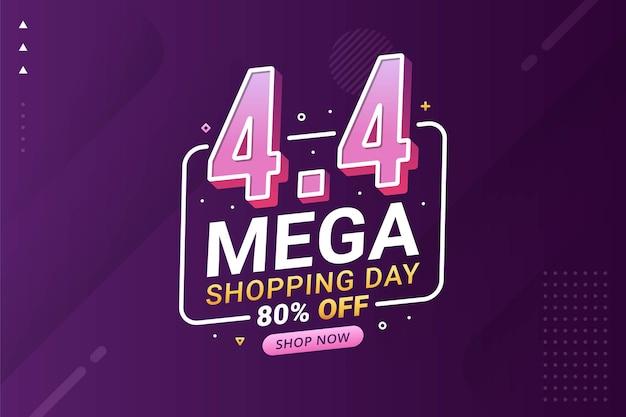 Banner de venda em flash plano de fundo do dia de compras para promoção de varejo