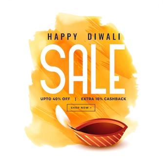 Banner de venda feliz diwali em estilo aquarela