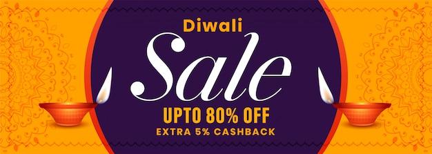 Banner de venda festival de diwali nas cores amarelas e roxas
