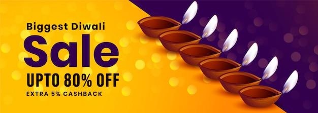 Banner de venda festival de feliz diwali ocasião