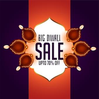 Banner de venda festival indiano diwali com diya s