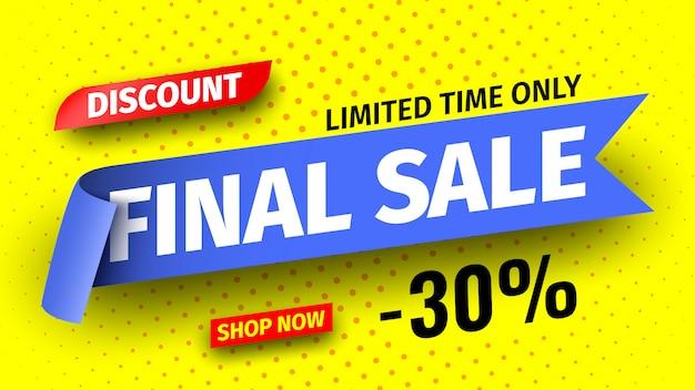 Banner de venda final com fita azul. ilustração.