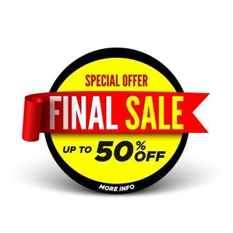 Banner de venda final de oferta especial com fita vermelha.