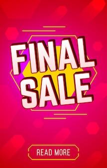 Banner de venda final. para o site. banner de venda e descontos. ilustração vetorial