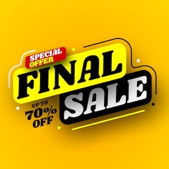 Banner de venda final preto e amarelo, oferta especial. ilustração.