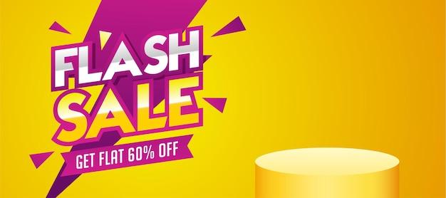 Banner de venda flash. desconto de texto de venda flash de publicidade glow. pódio 3d brilhante.