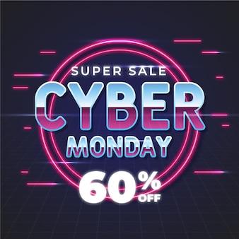 Banner de venda futurista retrô cyber segunda-feira