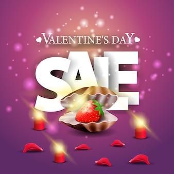 Banner de venda moderno roxo dia dos namorados com casca de pérola e morango