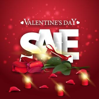 Banner de venda moderno vermelho do dia dos namorados com presente e flores