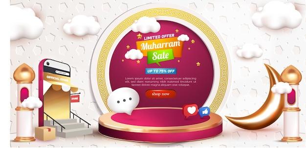 Banner de venda muharram com loja 3d online e produto de promoção de pódio Vetor Premium