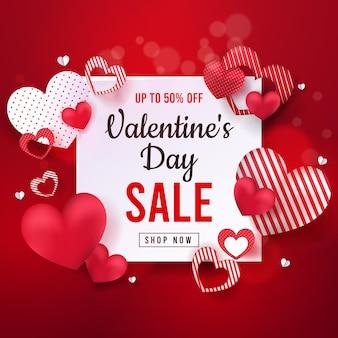 Banner de venda na web do dia dos namorados