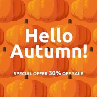 Banner de venda outono com estilo de sombra de grão para a temporada de outono