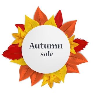 Banner de venda outono com folhas como moldura