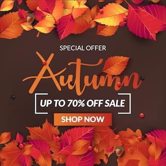 Banner de venda outono com folhas de outono