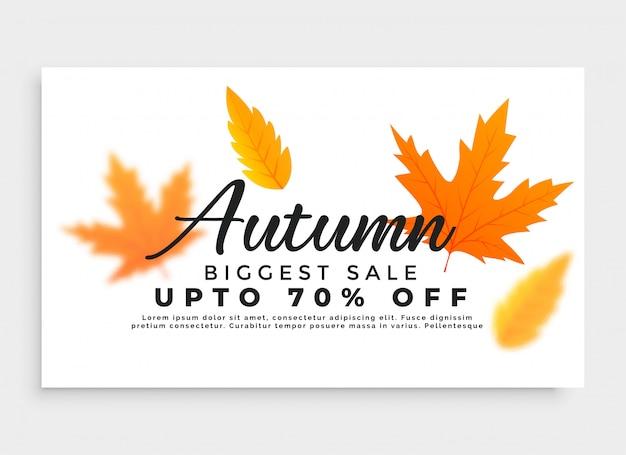Banner de venda outono com folhas sazonais