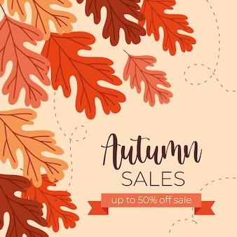Banner de venda outono com texto e moldura de fita laranja
