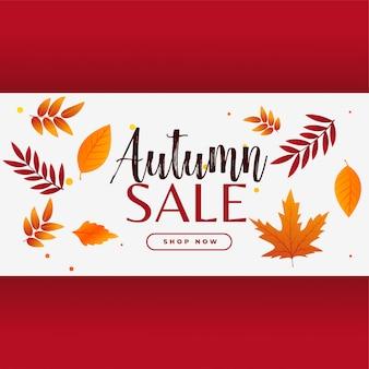 Banner de venda outono elegante com folhas