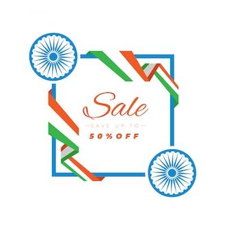 Banner de venda para a celebração do dia da independência indiana