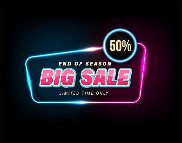 Banner de venda para elemento de publicidade de desconto de promoção.