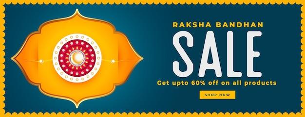 Banner de venda raksha bandhan com design de estilo indiano