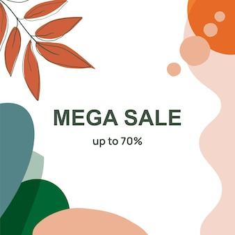 Banner de venda sazonal outonal em estilo minimalista, decorado com folhas e galhos gráficos