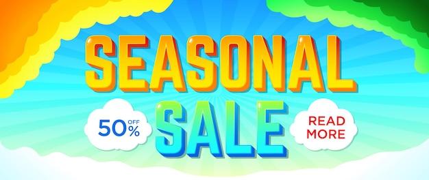 Banner de venda sazonal para venda no site e banner de descontos
