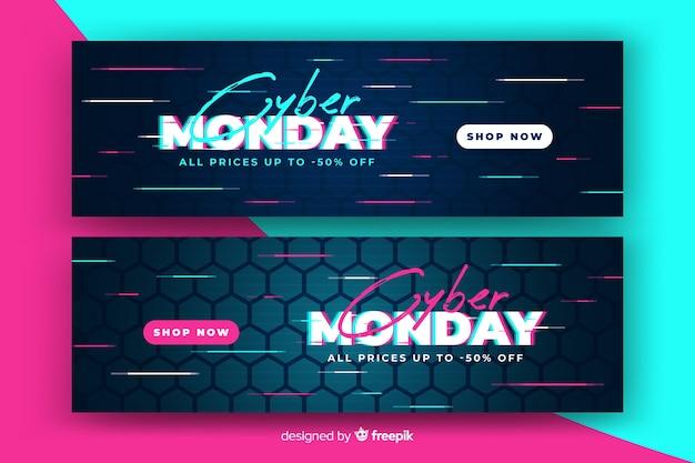 Banner de venda segunda-feira cibernética com efeito de falha