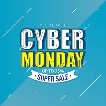 Banner de venda segunda-feira cyber com fundo geométrico na moda