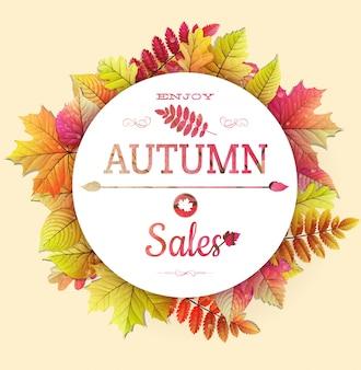Banner de vendas de outono.