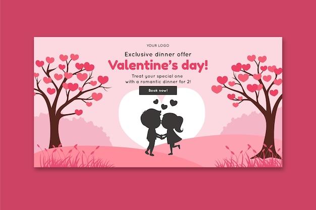 Banner de vendas do dia dos namorados