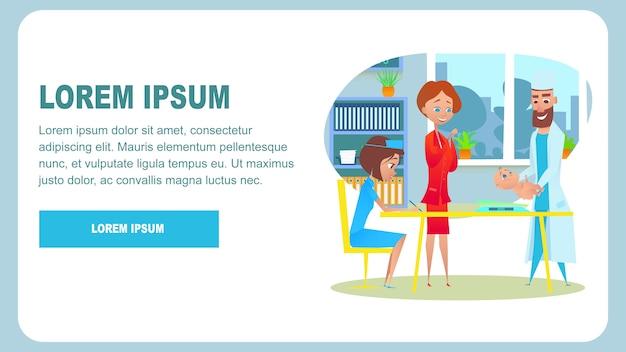 Banner de verificação de clínica pediátrica