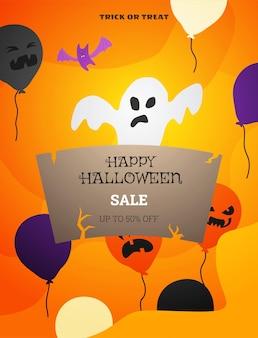 Banner de vetor com balões e um fantasma para uma liquidação de halloween