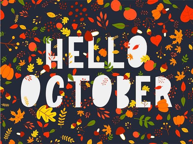 Banner de vetor de venda de texto rotulado em outubro com folhas coloridas de outono