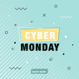 Banner de vetor moderno cyber segunda-feira em estilo memphis